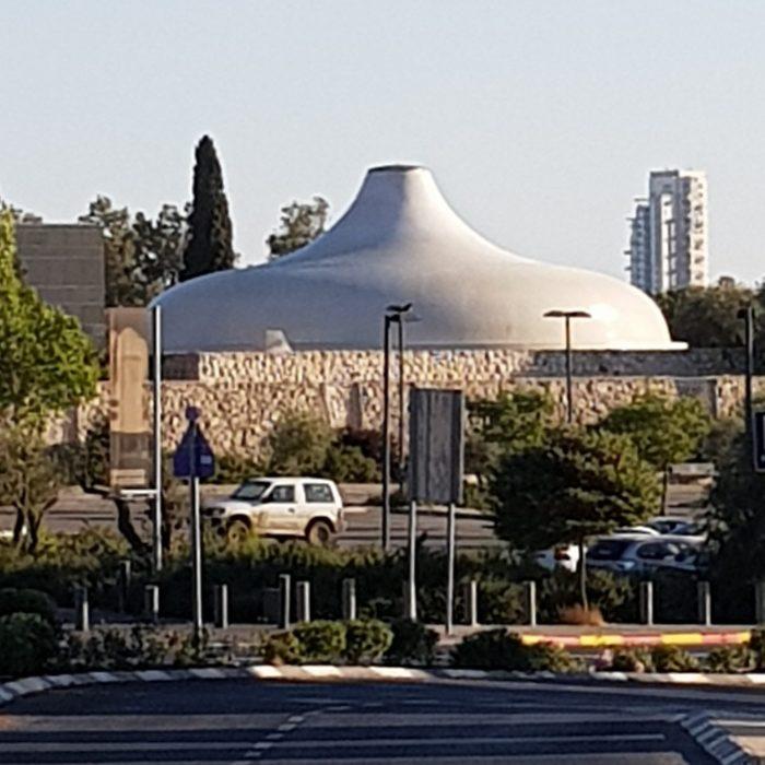 Musée d_Israël