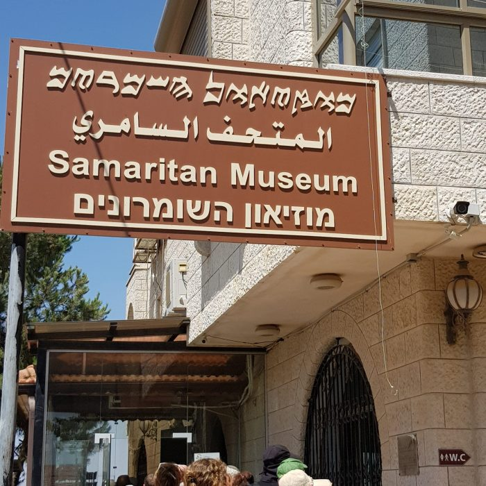 Samaritain 2(1)